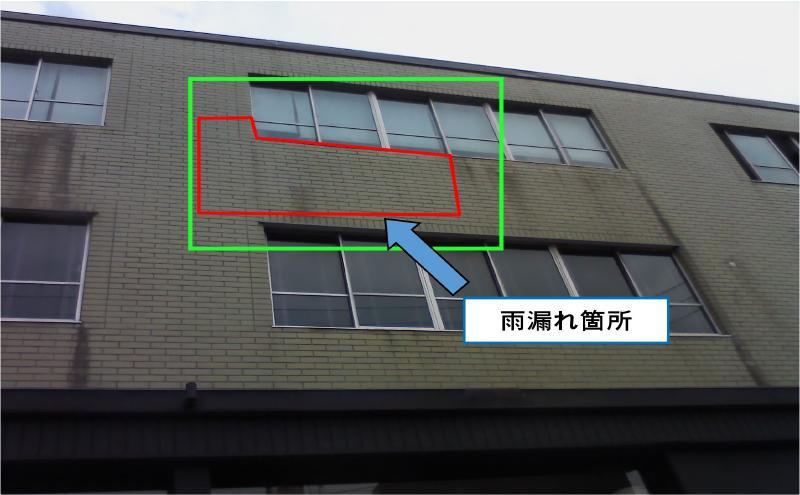 外壁タイル雨漏れ可視画像