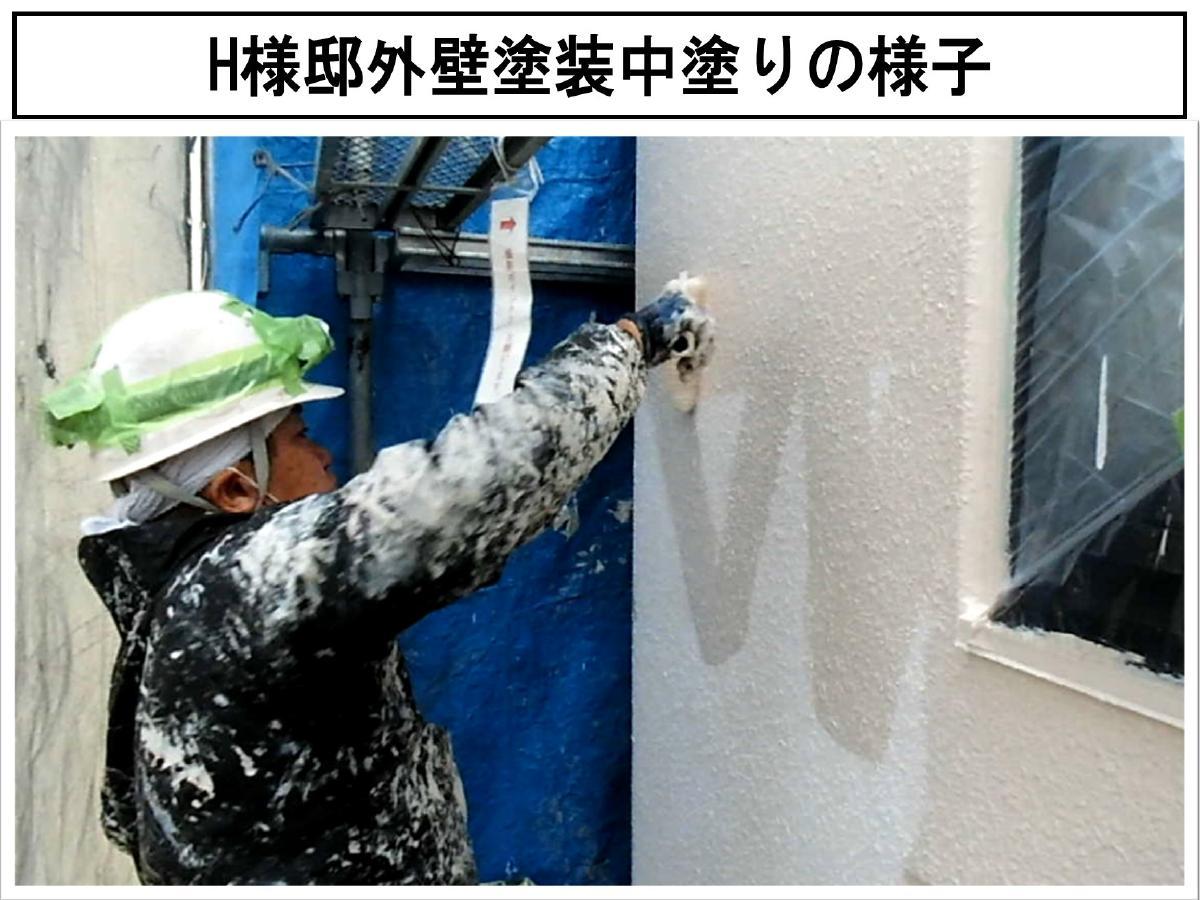 H様邸外壁塗装中塗りの様子